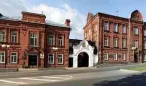 В Сарове заявили об удовлетворительном состоянии пострадавших в Неноксе испытателей