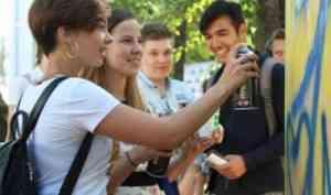 Начало учебного года студенты САФУ отметят открытием «Звезды первокурсника» и праздничной линейкой