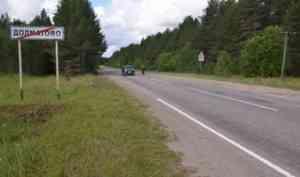 Подрядчики по дорожному нацпроекту на следующий год будут определены уже в текущем