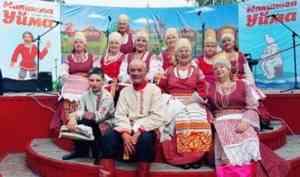 Праздник «Малинова Уйма» пройдет под Архангельском в первый день осени
