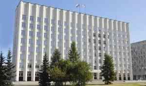 Архангельские парламентарии рассказали озадачах нановый сезон
