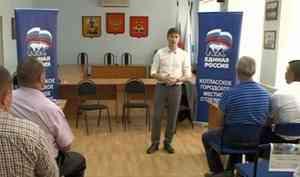 ВКотласском районе побывал глава архангельских единороссов Иван Новиков