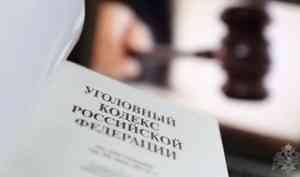 В Исакогорском округе Архангельска задержан подозреваемый в краже электропилы