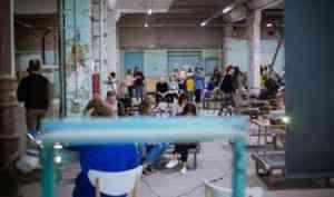 Архангельские музейщики представят хронологию фестиваля «Селектор»