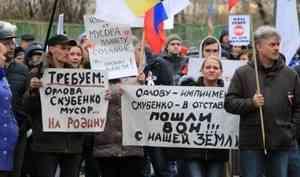 Экоактивисты «Поморье — не помойка» объявили дату следующего единого дня протеста