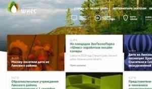 Компания «Технопарк» обновила сайт shies.ru
