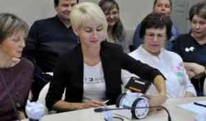Педагоги, руководители сферы образования и… роботы: в Архангельске стартовал августовский педсовет