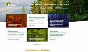 Новости об экотехнопарке «Шиес» доступны каждому на обновленном сайте проекта
