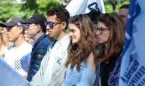 Студенческий гид: рассказываем все о стипендиях в САФУ