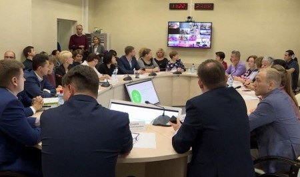 ВАрхангельск натрадиционный Августовский педсовет приехали более пятисот педагогов совсей области