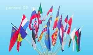 Сыграй в игру верю/не верю! Отгадай все странные флаги!