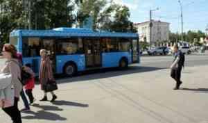 Чиновники объяснили причины повышения тарифа на проезд в автобусах Архангельска
