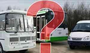 В Архангельске и Северодвинске подняли тарифы на проезд
