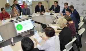 ВАрхангельске начал работу традиционный августовский педсовет работников образования