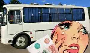 Стоимость проезда в архангельских автобусах вновь вырастет