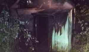 Три человека погибли при пожаре на окраине Архангельска