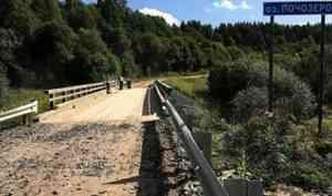 В Плесецком районе идёт восстановление мостов