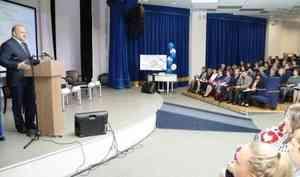 Врежиме диалога: вАрхангельске прошло пленарное заседание августовского педсовета