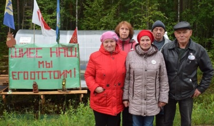 Архангельск — Урдома — Шиес: холодное лето 19-го.