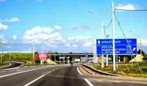 На трассе Москва-Архангельск водитель иномарки насмерть сбил пешехода