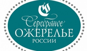 Блогеры и журналисты открывают Архангельскую область