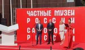 Архангельские частные музеи представлены на выставке в Сокольниках