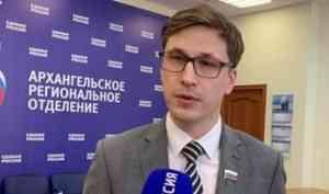 «Единая Россия» победила на выборах в Архангельской области