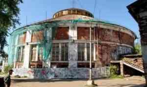 Здание полуразрушенного цирка в Архангельске перейдет в областную собственность