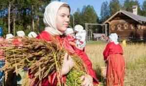 Музей «Малые Корелы» приглашает на «Праздник Хлеба»