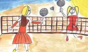 В Поморье дан старт региональному этапу конкурса рисунков «Спорт глазами детей»