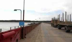 11 сентября установлена понтонная переправа через реку Вычегду