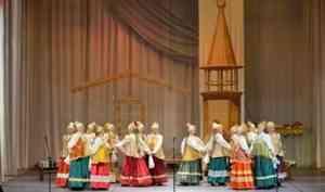 Архангельские артисты выступят в Москве