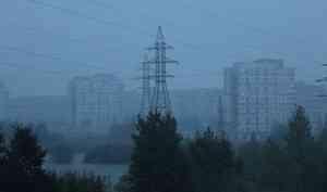 «Радиация входит в норму»: президент РАН объявил о снижении фона в Северодвинске