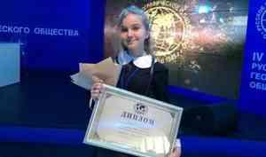 Сабина из Кенозерья признана лучшей