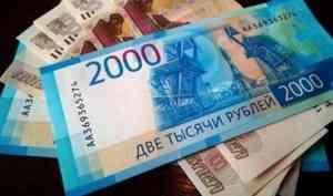 Арест на десять суток: житель Красноборского района не смог скрыться от приставов