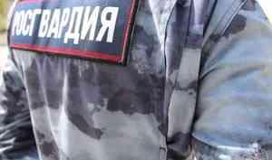 В Северодвинске сотрудники вневедомственной охраны Росгвардии задержали гражданина, объявленного в федеральный розыск