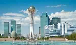 kz-kz.com — самые свежие новости Казахстана