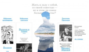 Посткроссинг имультимедиа: вАрхангельской Добролюбовке откроют «Вселенную Фёдора Абрамова»