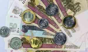 Удержания из пенсии: когда они законны