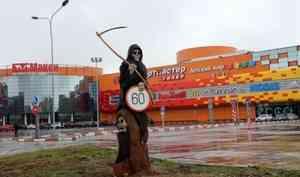 «Готовится заявление вполицию»: сЛенинградского проспекта Архангельска таинственно исчезла смерть скосой