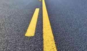 В Архангельске исчез дорожный знак в виде смерти с косой