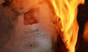 Сгоревший паспорт гражданки из области подвел полицейского под суд