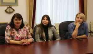 Образовательные программы САФУ бакалавриата и магистратуры по направлению «Юриспруденция» прошли общественно-профессиональную аккредитацию