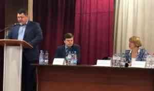 Коллегия минздрава: развитие первичной медико-санитарной помощи в Архангельской области