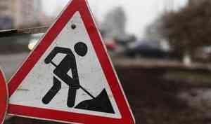 Участок улицы Розы Люксембург перекроют на неделю