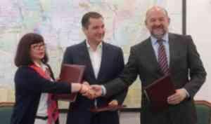 Архангельская область, Ненецкий автономный округ и САФУ объединяют усилия для создания арктического НОЦ