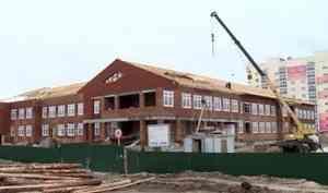 Строительство детского сада вквартале социальных новостроек Архангельска идет ссерьезным отставанием отграфика