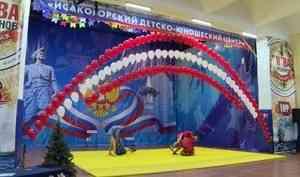 Вдетско-юношеском спортивном центре Исакогорки прошёл день открытых дверей