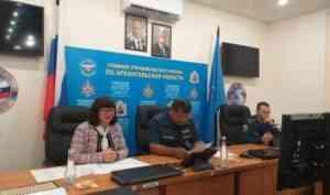 САФУ и Главное управление МЧС по Архангельской области развивают сотрудничество