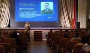 Офицеры Росгвардии приняли участие в «диалогах на равных» с учащимися учебных заведений Архангельска